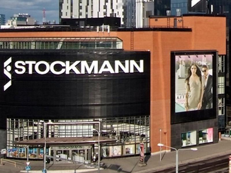 Siseviimistlustööd – Stockmann